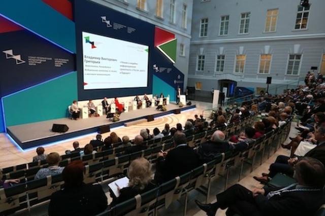 Итоги третьего дня Петербургского международного культурного форума