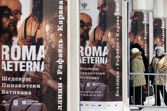 Все билеты до конца работы выставки из Ватикана в Третьяковке распроданы