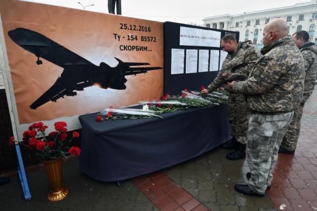 Трагедию ТУ-154 вспомнят в Москве