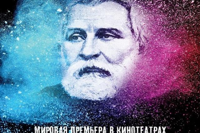 В Москве состоится кинопоказ спектакля «Тургенев. Сегодня!»