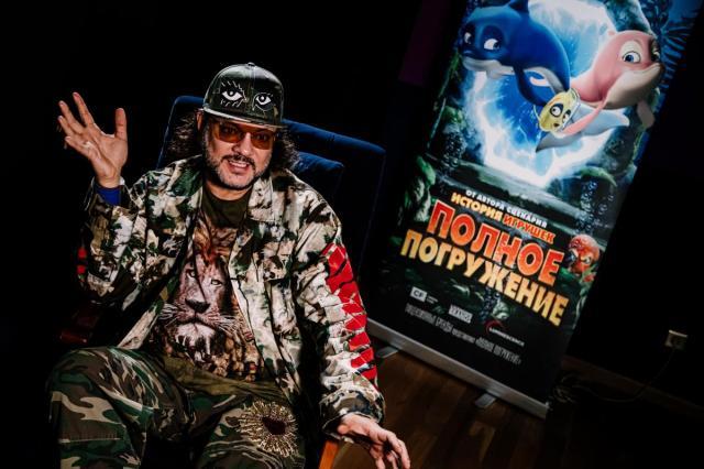 Филипп Киркоров, Полина Гагарина и Алексей Воробьёв озвучили новый анимационный фильм «Полное погружение»