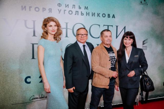 Премьера фильма Игоря Угольникова «УЧЁНОСТИ ПЛОДЫ»