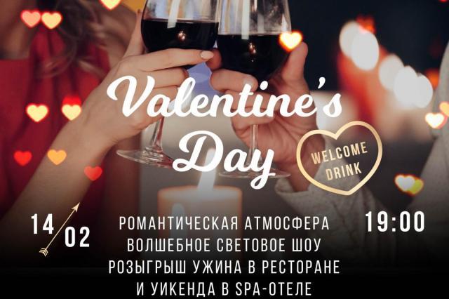 Чудеса в День святого Валентина в ресторане Uhvat на Трёхгорке