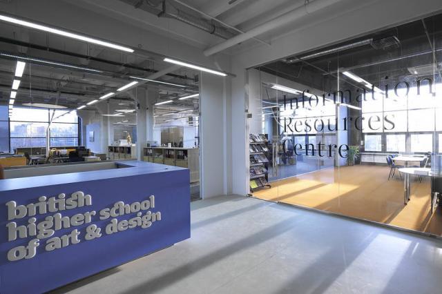 Moscow Music School откроется в Universal University