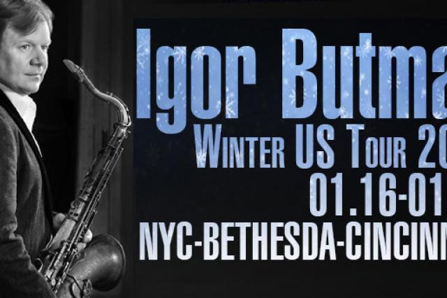 Американский тур Московского джазового оркестра и Квинтета Игоря Бутмана