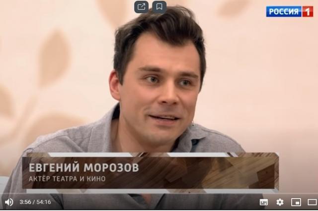 Евгений Морозов в программе «Судьба человека» с Борисом Корчевниковым