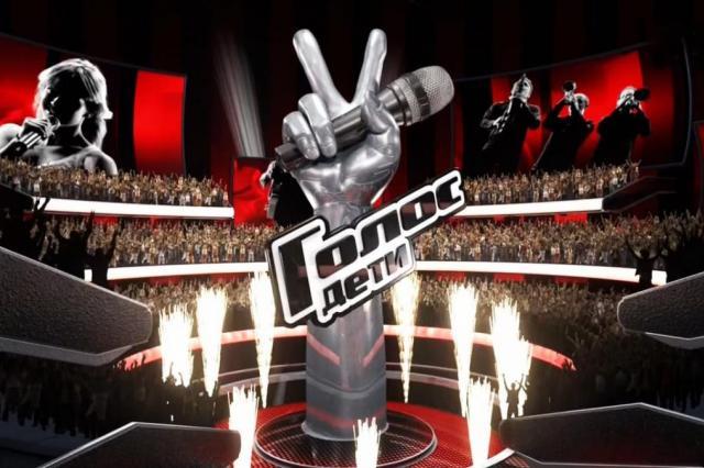 Все финалисты шоу талантов «Голос.Дети» получат по 1 млн рублей