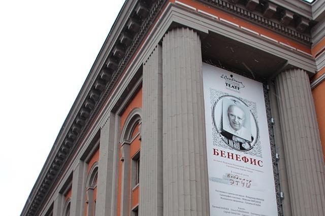 Театр имени Евгения Вахтангова выпустил в свет две новые книги