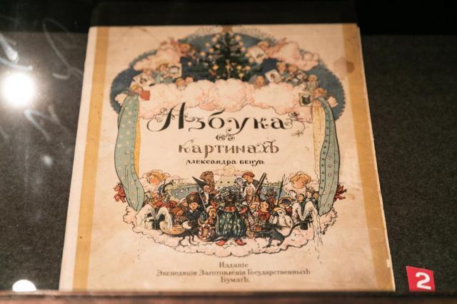 На ВДНХ отметят Всероссийский день чтения
