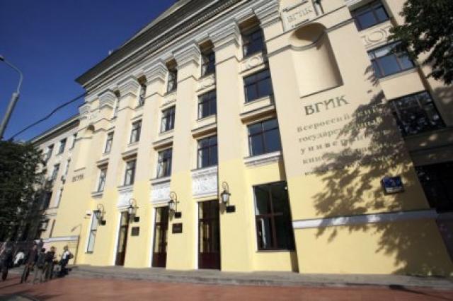 ВГИК открывает новую мастерскую по программе «Кинорежиссура и продюсерство кино и ТВ»