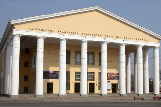 Театральная программа на «Славянском базаре»