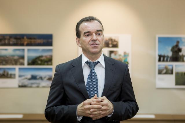 Пожелание от главы администрации Краснодарского края В.И. Кондратьева участникам и гостям конкурса