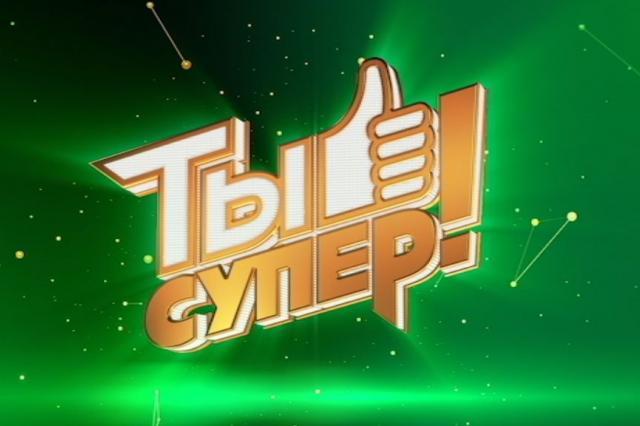 14-летняя певица из Тольятти получила квартиру от Игоря Крутого