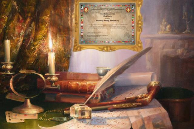 Писательская организация проведет награждение в Центральном доме литератора