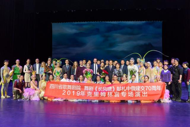 «Легенда о дуновении ветра». Театр оперы и балета КНР (провинция Сычуань).