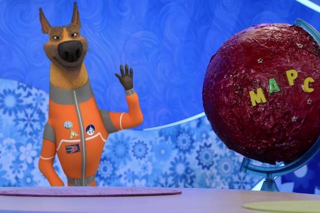 Казбек из сериала «Тайны космоса» в передаче «Спокойной ночи, малыши!»