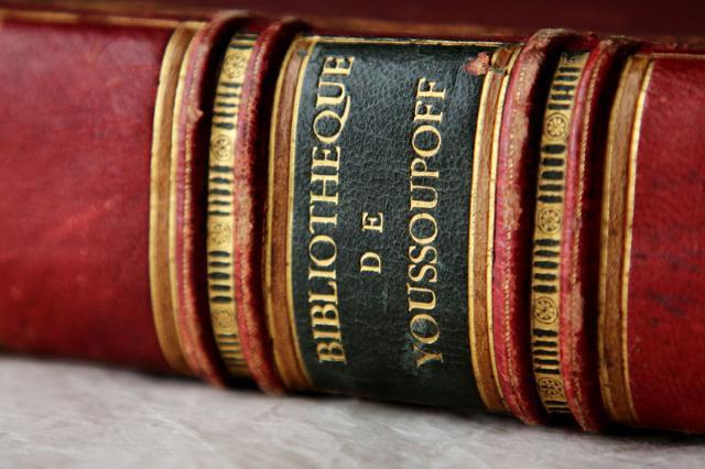 Выставка «Время собирать… Князь Юсупов и его библиотека»