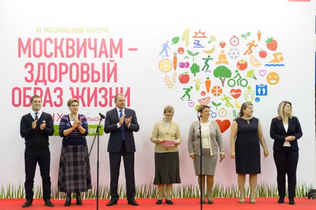 На ВДНХ пройдет форум-выставка «Москвичам — здоровый образ жизни»