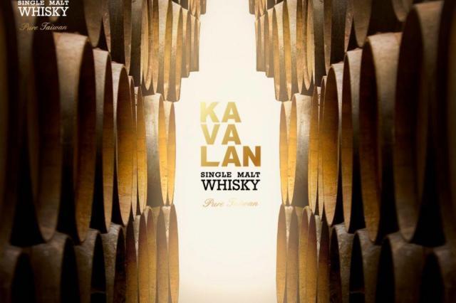 Ужин-дегустация тайваньского виски KAVALAN