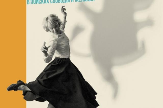 «Туве» - это биографическая драма о создательнице муми-троллей, легендарной Туве Янссон