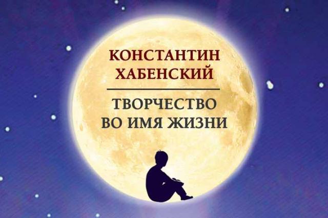 """В Кремле пройдет музыкальный спектакль """"Поколение Маугли"""". Проект Константина Хабенского"""