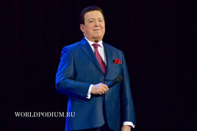 Иосифу Давыдовичу Кобзону присвоено звание Героя Труда Российской Федерации