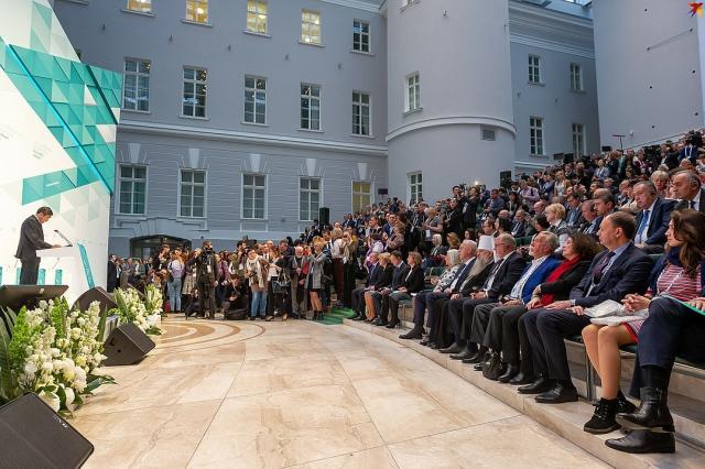На Петербургском культурном форуме обсудили вопросы креативной среды и убранистики