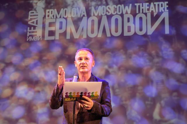 Олег Меньшиков подвел итоги 90-го сезона Театра Ермоловой и вручил премию имени Лобанова
