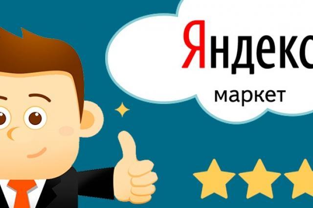Яндекс.Маркет изучил спрос потребителей на дорожные чемоданы