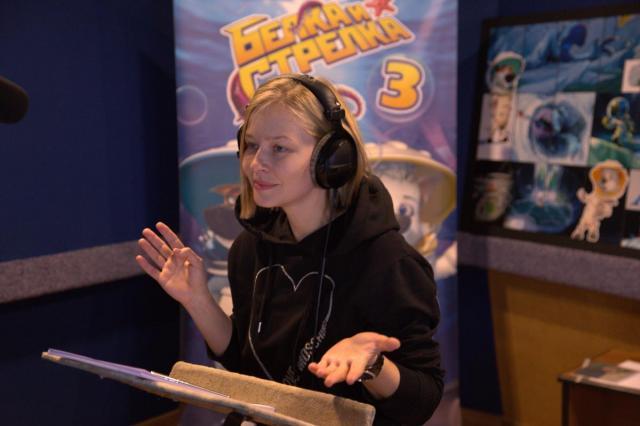 Юлия Пересильд озвучила одну из главных ролей в третьей части блокбастерной франшизы «Белка и Стрелка»