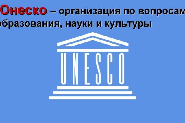В Санкт-Петербурге обсудили сохранение памятников в зонах конфликтов