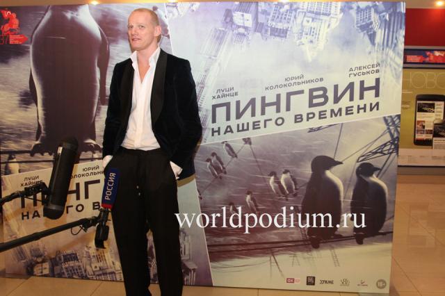 Актер Юрий Колокольников станет амбассадором международного форума KEY BUYERS EVENT: digital