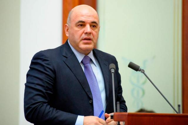 Мишустин официально стал премьер-министром
