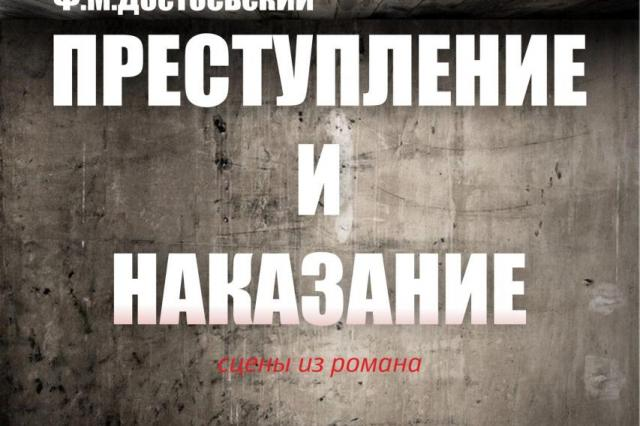 Забайкальский драматический театр порадовал новинками