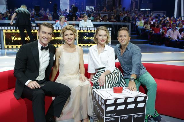 Заворотнюк, Аверин, Воробьев и другие звезды снялись в «Киношоу»
