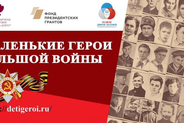 Аллея памяти детей-героев Великой Отечественной войны украсит Новослободский парк!