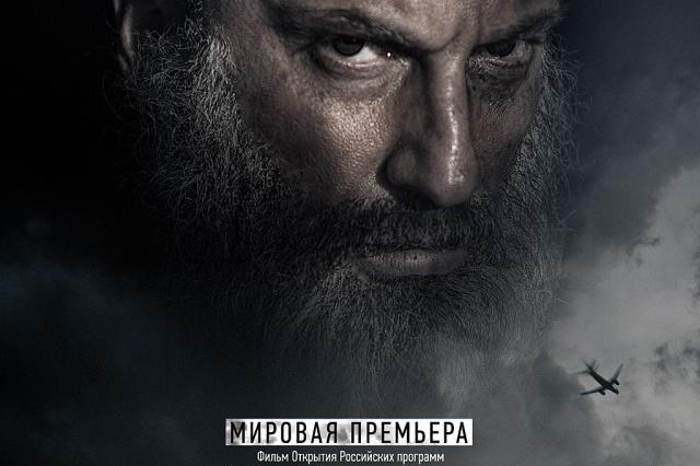 IVI – официальный онлайн-кинотеатр 40-го ММКФ
