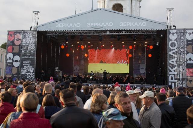 День Тарковского в Ивановской области впервые пройдет в онлайн формате