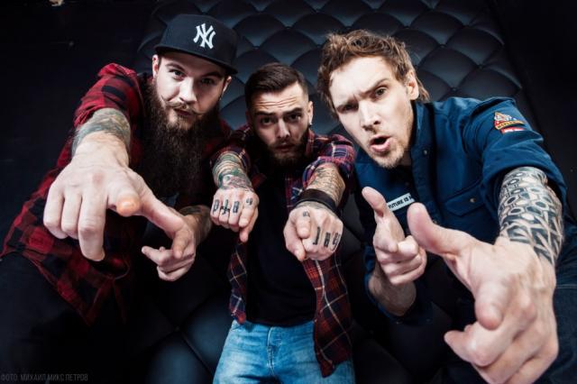 TattooIN поддержат музыкантов СЛОТ на презентации «дисконнект-альбома»