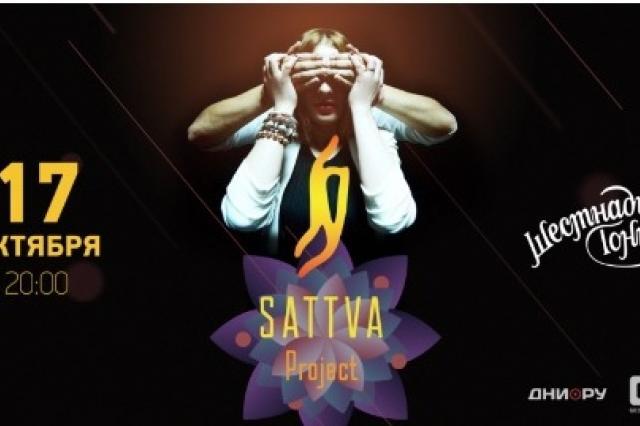 Sattva Project споет с Родионом  Газмановым на презентации дебютного клипа