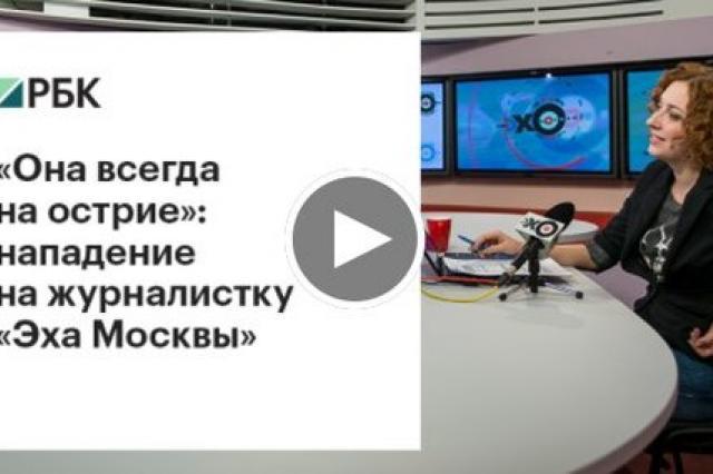 После нападения на Татьяну Фельгенгауэр Дмитрий Муратов озвучил план по усилению безопасности журналистов