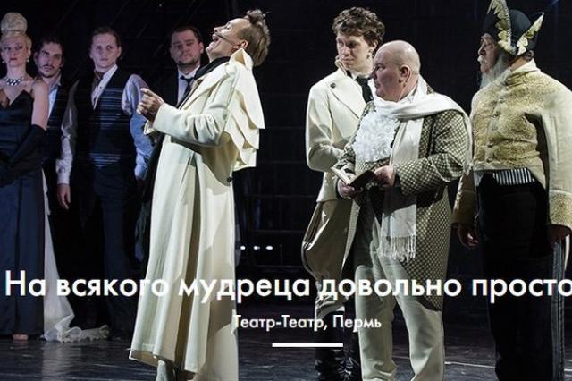 Пермский спектакль на музыку Лоры Квинт представят в Москве в рамках фестиваля «Золотая маска»