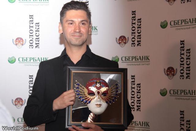 """Вручение премии """"Золотая маска"""" пройдет в онлайн- формате"""