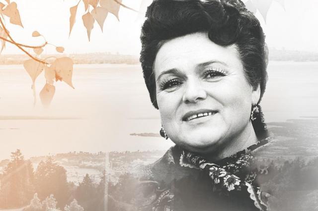 Вечер-посвящение великой певице Людмиле Зыкиной