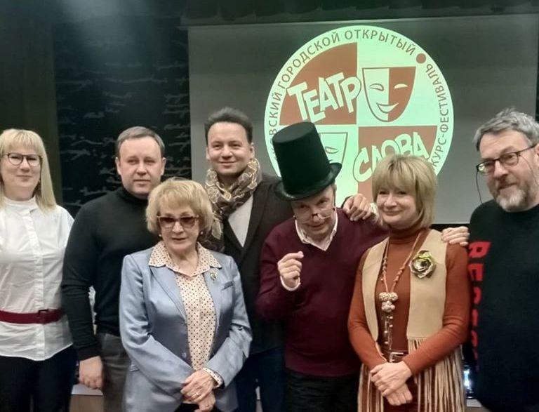 В «Домисольке» прошёл финал VI конкурса-фестиваля «Театр слова»