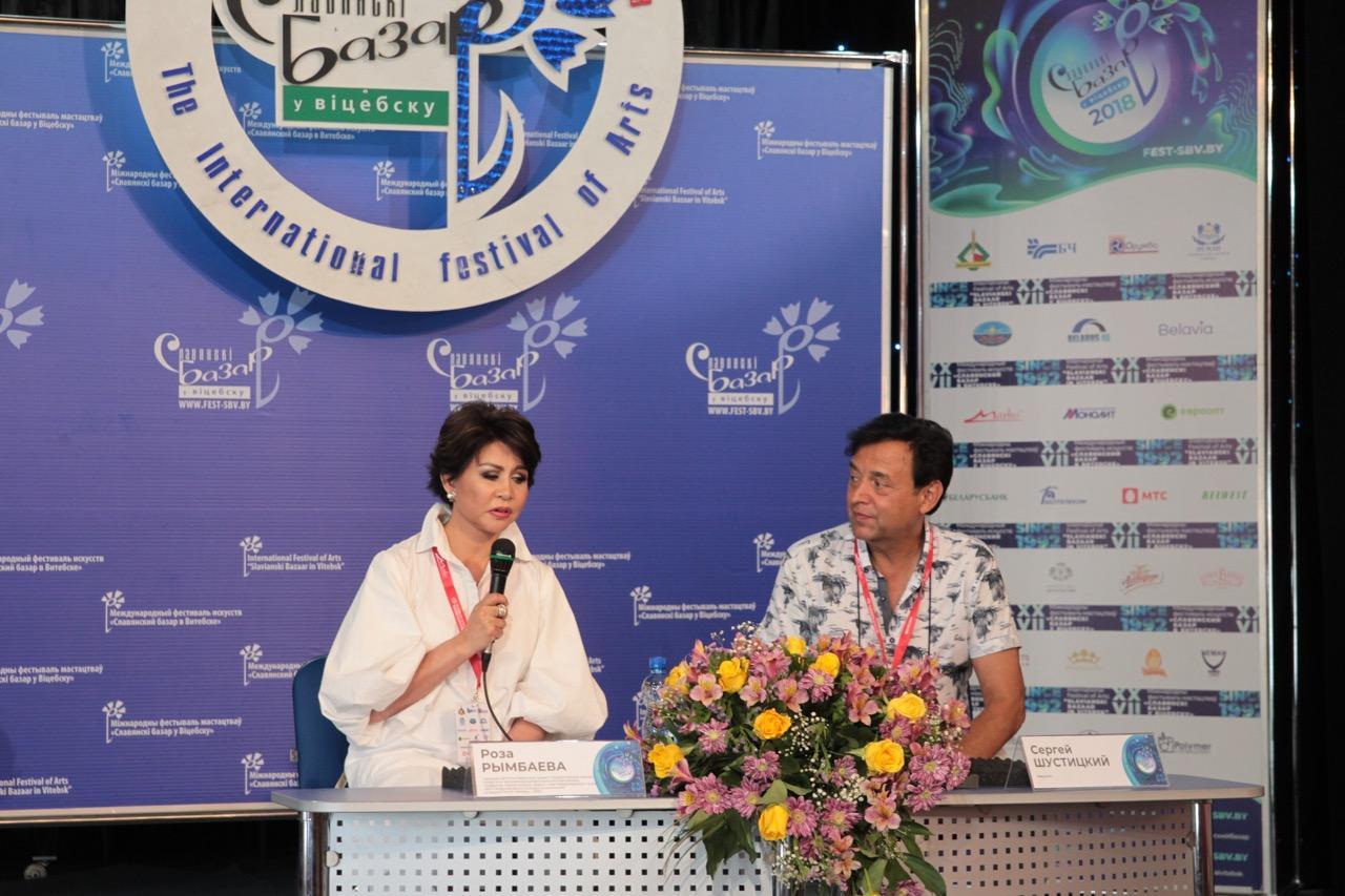 Роза Рымбаева: «Я верна своим песням»
