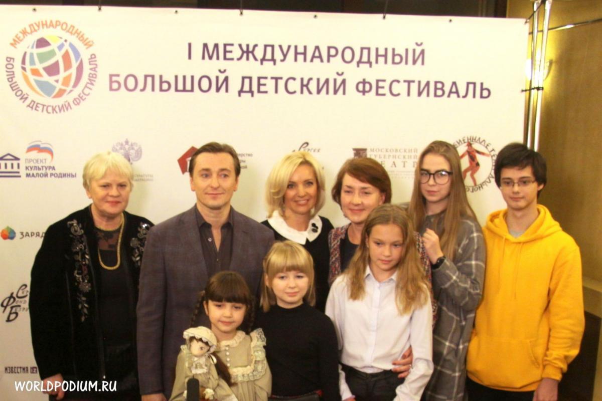Презентация III Международного Большого Детского фестиваля