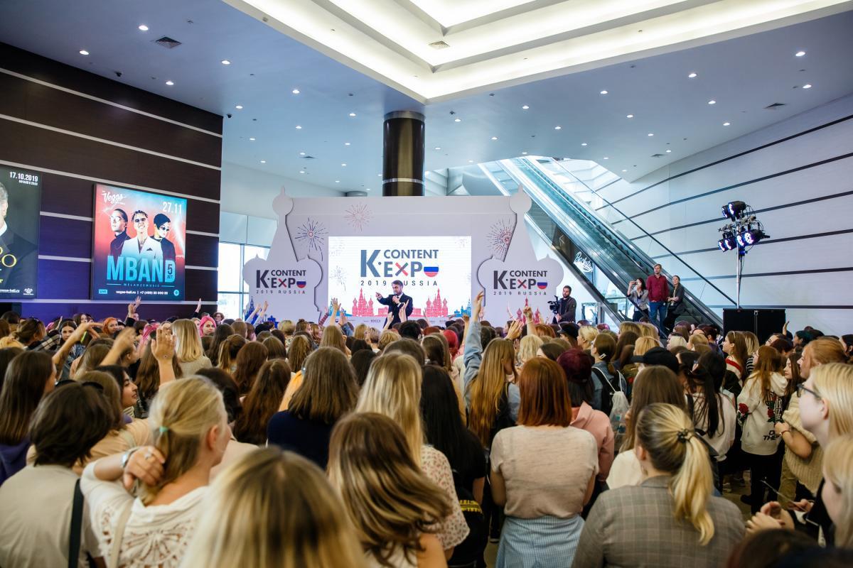 Тысячи поклонников K-Pop побывали на концерте корейских звезд в Москве