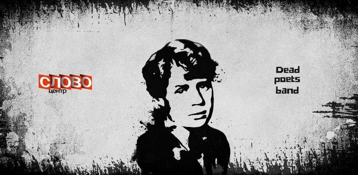 Есенин online: 125 лет со дня рождения поэта отметят на ВДНХ