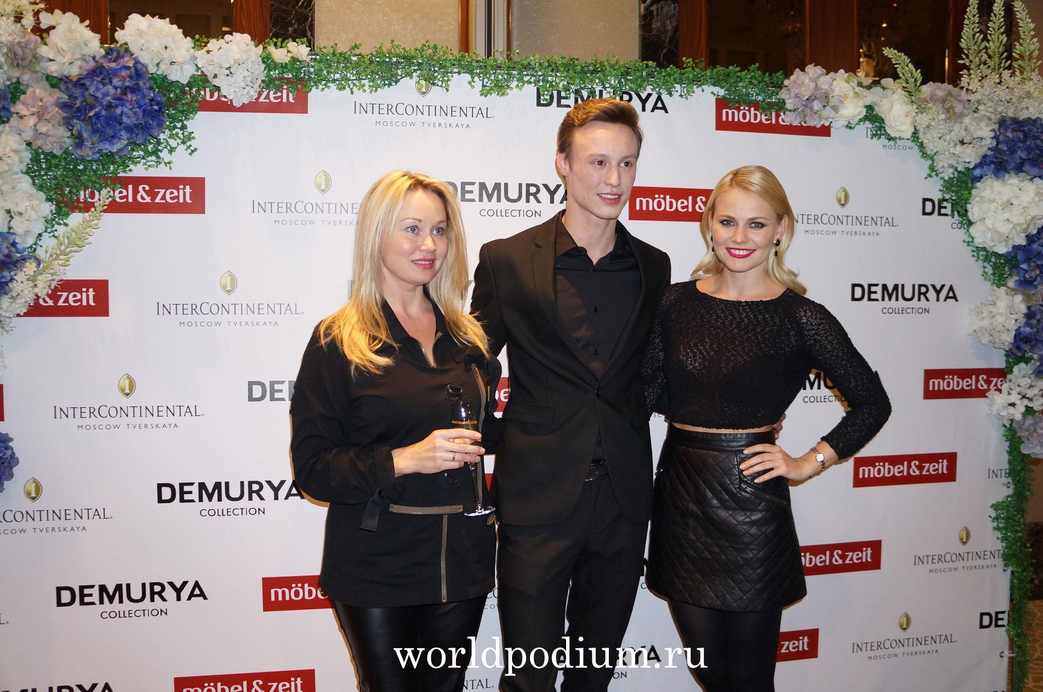 Demurya Fashion Cocktail прошел в Intercontinental